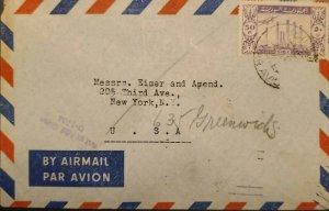O) 1946 ASIA MIDDLE EAST,  KANAWAT DJEBEL DRUZE, AIRMAIL TO USA