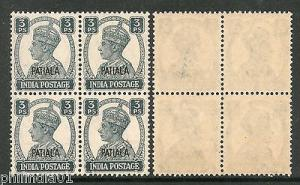 India PATIALA State 3ps KG VI SG 103 / Sc 102 Postage Stamp Cat £16 BLK/4 MNH