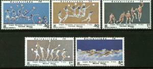 MEXICO 1186-1189, C612-14 International University Games MNH