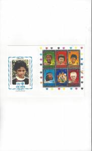 Gibraltar FDC 1979 International Year of the Child