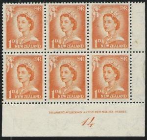 NEW ZEALAND 1955 1d large figures plate block # 14 mint....................50868