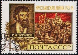 Russia. 1973 4k  S.G.4214 Fine Used