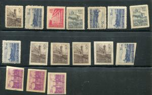 Estonia 1941 German Occupation WWII Accumulation Perf. Imperf  Mi 4-9 MNH/MH