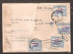 Bangladesh, Pakistan Sc O79 on 1972 Official Cover  2;0