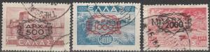 Greece #478-80  F-VF Used   CV $7.55 (K539)
