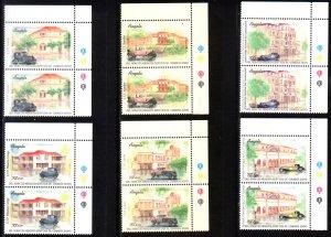 ANGOLA 1174-9 MNH PAIRS SCV $17.00 BIN $10.20 HOMES, CARS