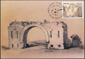 Serbia. 2015. Dimitrije Avramović - 200 years of born (Mint) Maximum Card