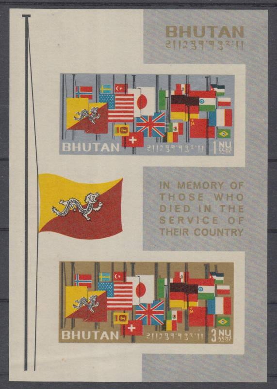 XG-J708 BHUTAN - Flags, 1964 Nation Heroes, In Memory, Imperf. MNH Sheet