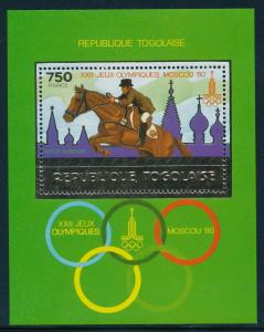 Togo - Moscow Olympic Games MNH Gold Sheet Horsing (1980)