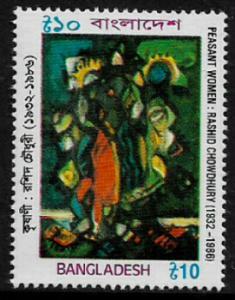 Bangladesh #633 MNH Stamp - Painting