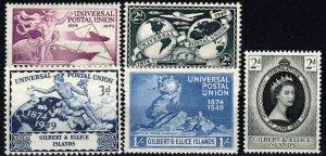 Gilbert And Ellice Islands #56-60  F-VF Unused  CV $4.95 (X803)