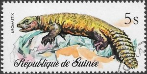 Guinea 1977 Scott # 746 NH CTO. Free Shipping for All Additional Items