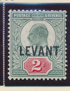 Great Britain, Offices In Turkish Empire (Levant) Stamp Scott #18, Mint Hinge...