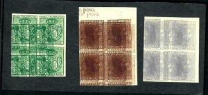 E84 Spain 1874-79 Printing Errors Double Triple Printed Invert Blocks of 4
