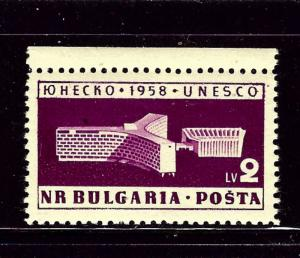 Bulgaria 1041 MNH 1959 issue  #2