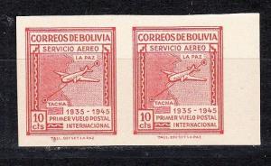 Bolivia Scott C100a Mint NH