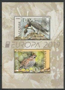 Bulgaria 2019 CEPT Europa Birds MNH Block