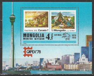 Mongolia  C110  MNH  CAPEX 78  Souvenir Sheet