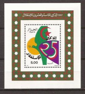 1987 Algeria - Sc843 - MNH VF - Souvenir Sheet - National Independence 25th ann.