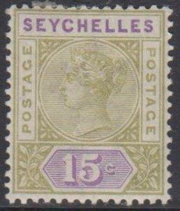 SEYCHELLES - Sc 10 / MINT HR - Victoria