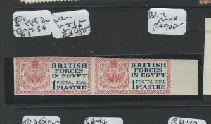 BRITISH FORCES IN EGYPT (P2502B) SGE1 VAR IMPERF PR MNH
