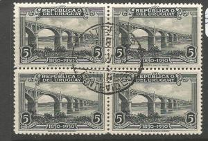 Uruguay SC 394 Block of 4 VFU (6cth)