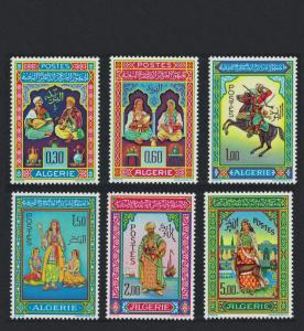 Algeria Mohamed Racim's Miniatures 6v COMPLETE SG#448=473
