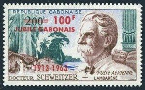 Gabon C11,MNH.Michel 182. Dr Albert Schweitzer-JUBILE GABONAIS 1913-1963.