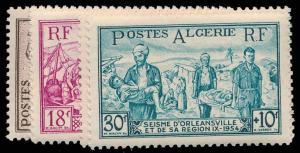 ALGERIA B76-81  Mint (ID # 87801)