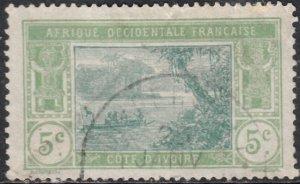 Ivory Coast #455 Used