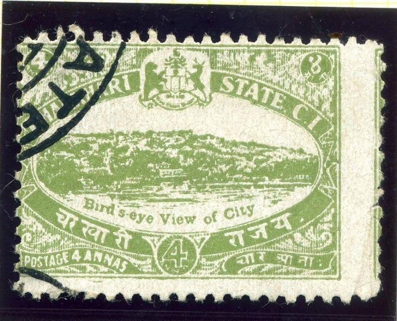 INDIA;  CHARKHARI  1930s early issue fine used 4a. value