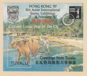 Tuvalu Scott #741 Stamps - Mint NH Souvenir Sheet