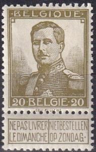 Belgium #96 F-VF Unused  CV $16.00  Z694