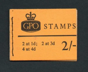 2/- BOOKLET MARCH 1968 WITH MIXED PHOSPHOR/NON-PHOSPHOR PANES ERROR