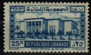 Lebanon #J39* F-VF Unused CV $14.00  (X1319)