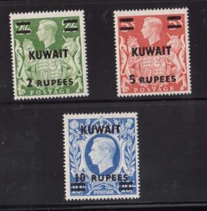 Kuwait #80 #81 #81a Mint Set
