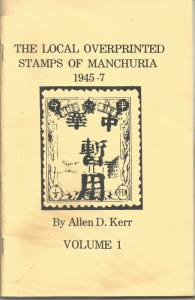 MANCHURIA LOCAL O/Ps - Kerr Vol 1 - Photocopy