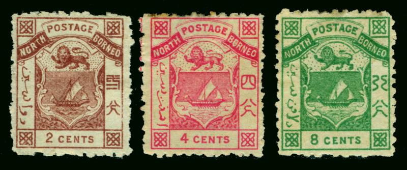 NORTH BORNEO  1883-84  Coat of Arms set  Sc# 1-3 mint MH