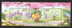 Kazakhstan 2016 MNH Flora Red Book 3v M/S Plants Flowers Fruit Trees Stamps
