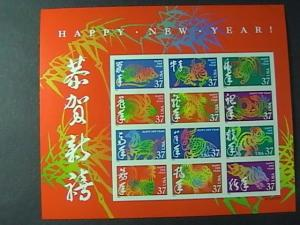 U.S.# 3895-MINT/NH--DOUBLE SIDED PANE OF 24----CHINESE LUNAR NEW YEAR---2005