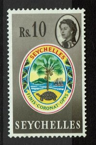 Seychelles SC# 212, Mint Hinged, Hinge Remnant - S11670