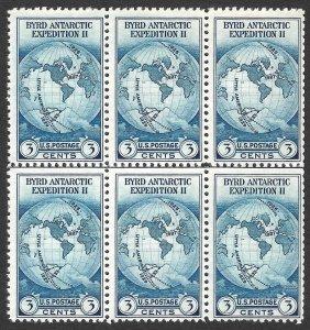 Doyle's_Stamps: MNH 1935 Bryd Spec. Printing H-CL Block of 6, Scott 753** NGAI