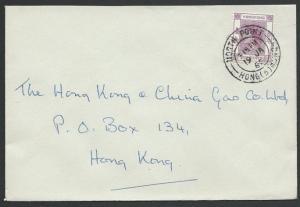 HONG KONG 1960 cover NORTH POINT / HONG(5)KONG cds.........................51854