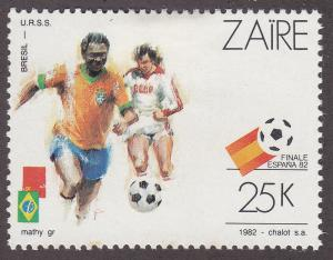 Zaire 1060 Unused 1982 '82 World Cup Soccer
