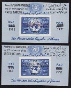 1962 Yemen (Kingdom) - Michel Block 1a-1b MNH