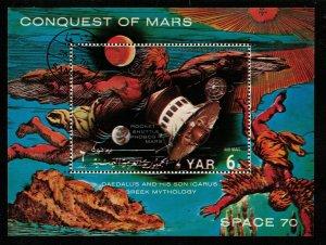 Space 1970 Mars Yemen 6B (ТS-1586)