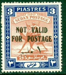 SUDAN 1927-40 1m on 3pi Camel Post NOT VALID FOR POSTAGE CURRENCY Stamp Sc 44var