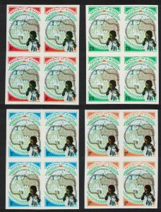 Biafra 2nd Anniversary of Independence 4v Blocks of 4 IMPERF RARR SG#35-38imp