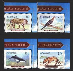 Romania. 2017. Extinct animals. MNH.