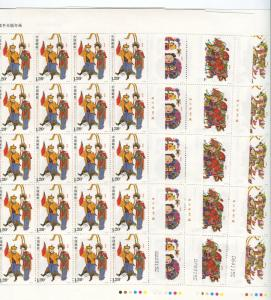 China -Scott 3806-09-Lianping Woodprints -2010-4-MNH- 4 X Full Sheets